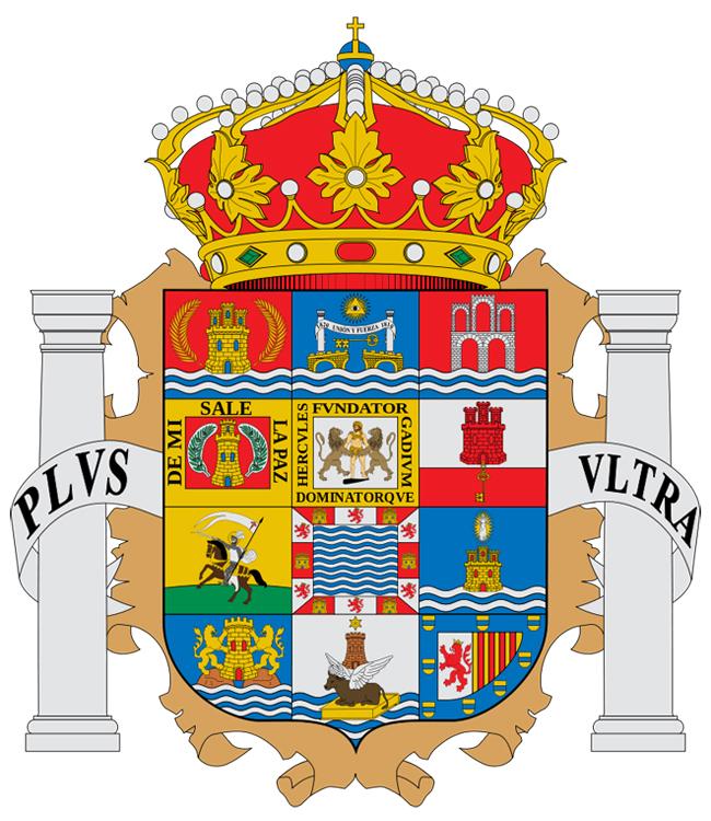 Escudo provincia de Cádiz
